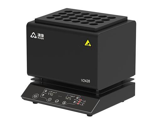 V2428 Acid Evaporator